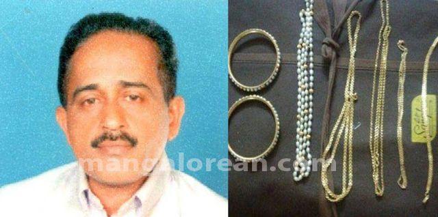 karunakar-vedavathi-murder-case-