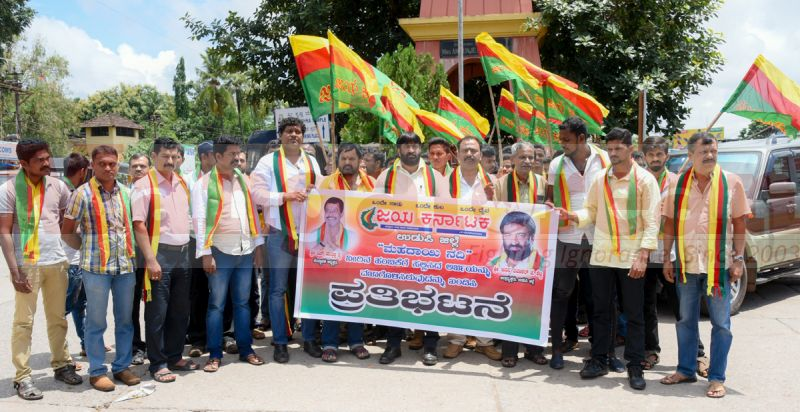 mahadayi-water-row-jaya-karnataka-protest-201607287-00