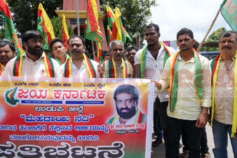 mahadayi-water-row-jaya-karnataka-protest-201607287-01
