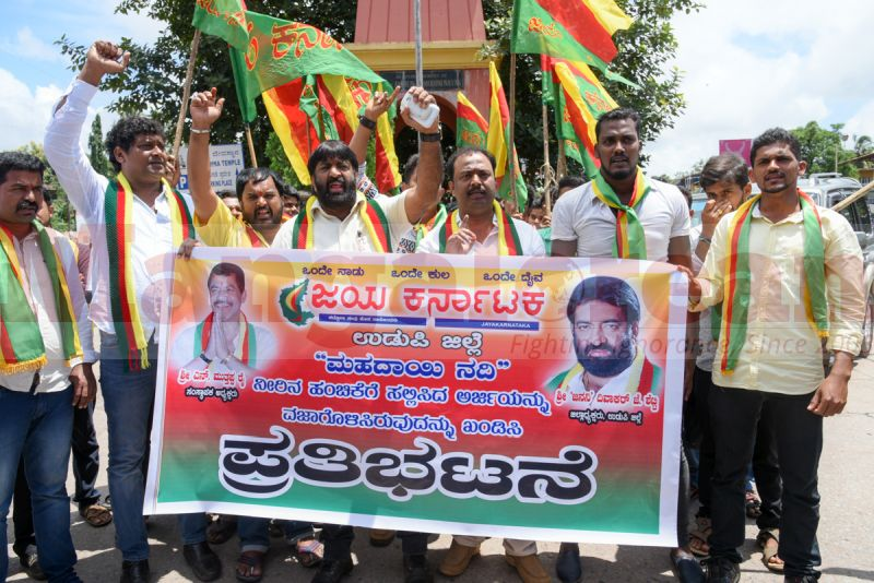 mahadayi-water-row-jaya-karnataka-protest-201607287-03