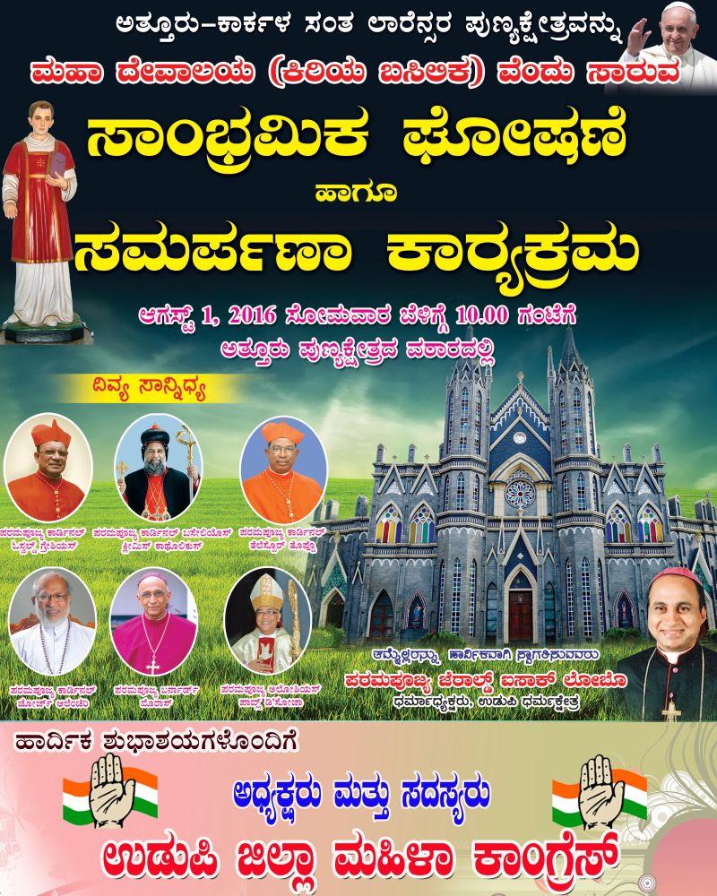 minor-basilica-mahila-congress-20160730