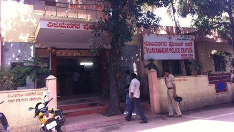 vijayanagara-police-station