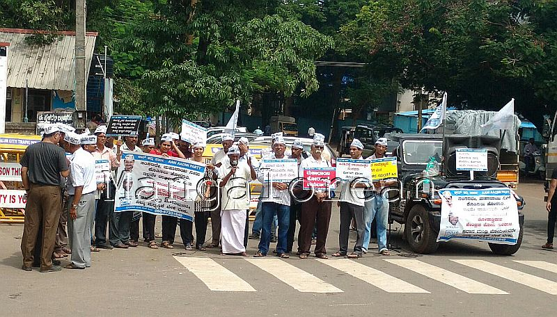 AAP-stages-protesti- support-Mahadayi Water (1)