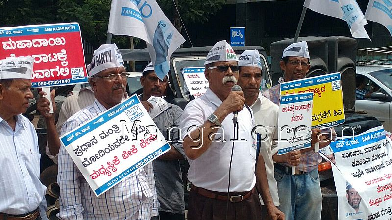 AAP-stages-protesti- support-Mahadayi Water (3)