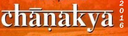 Chanakya-2016-201608031