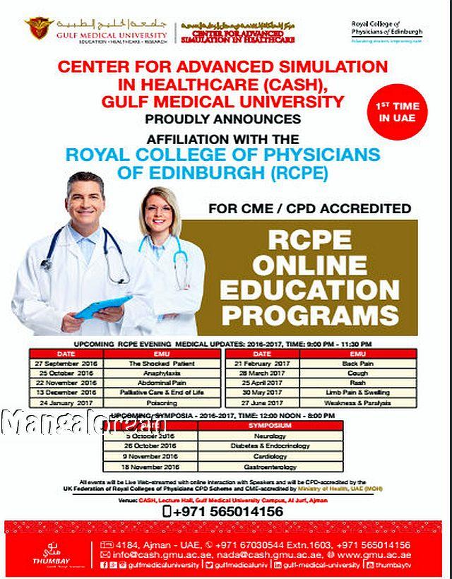 Gulf-Medical-University-20160817 (2)