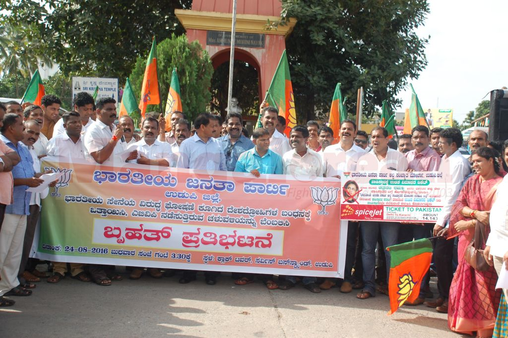bjp-protest-aganist-amnesty-international-20160824-00
