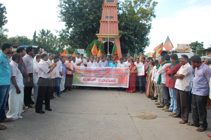 bjp-protest-aganist-amnesty-international-20160824-03