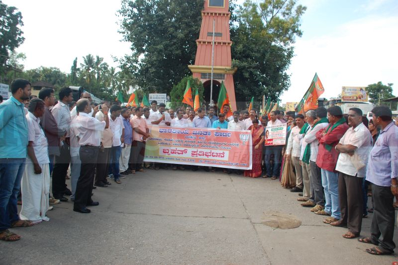 bjp-protest-aganist-amnesty-international-20160824-04