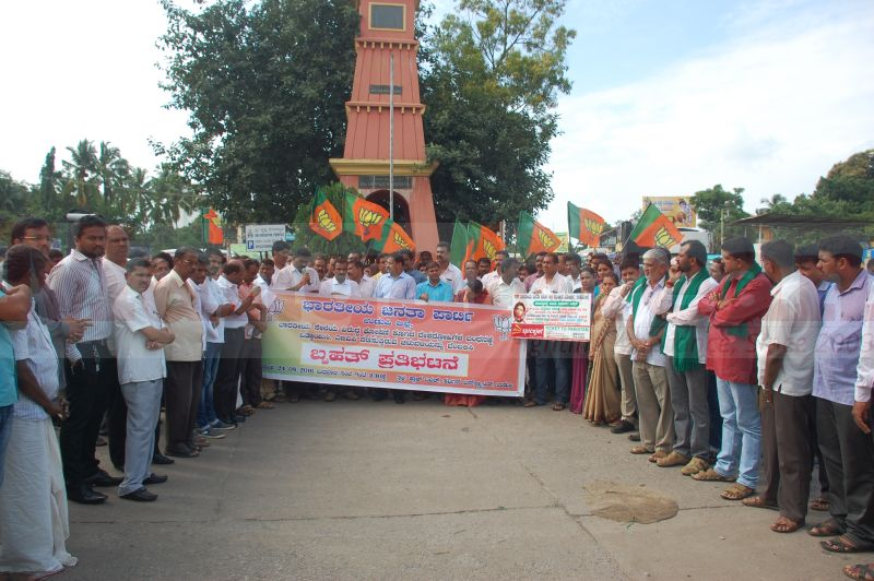 bjp-protest-aganist-amnesty-international-20160824-06