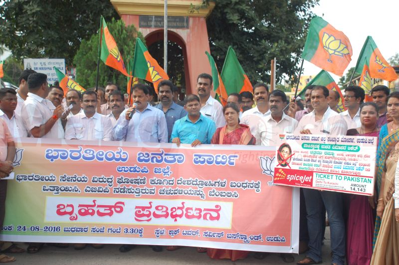 bjp-protest-aganist-amnesty-international-20160824-07