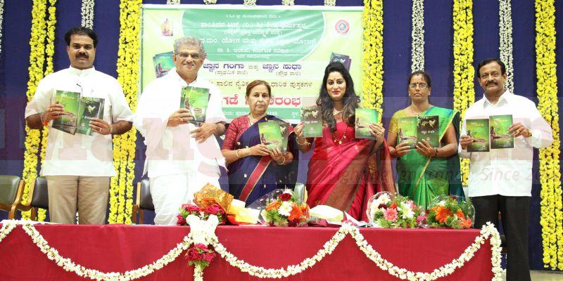 dharmasthala-book-release-00