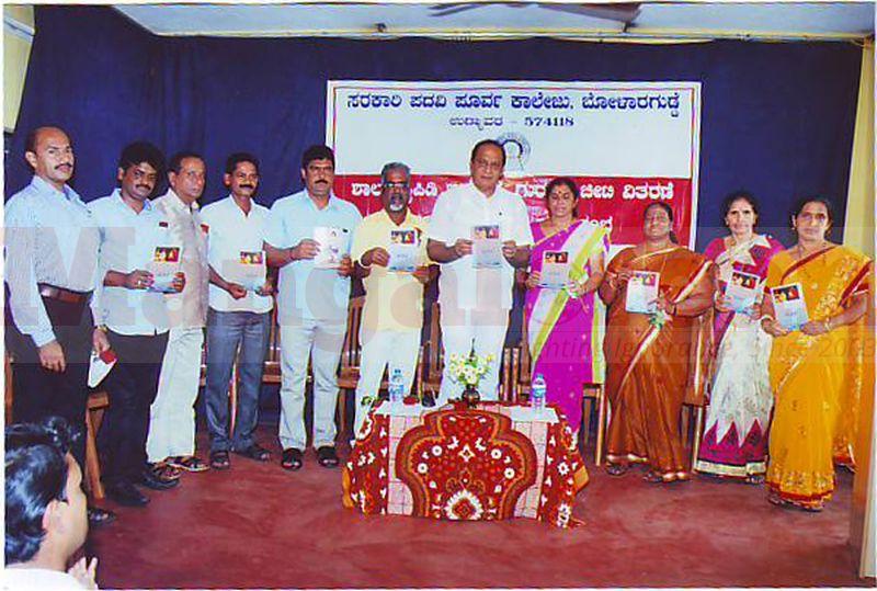 govt-jounior-college-udyavara-1