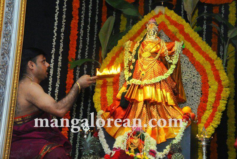 image001varamahalakshmi-pooja-dubai-20160813-001
