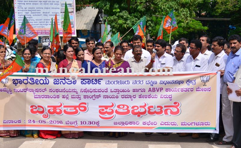 image002bjp-protest-20160824-002