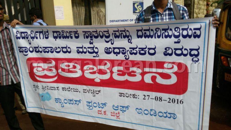 image003srinivas-college-protest-20160827-003