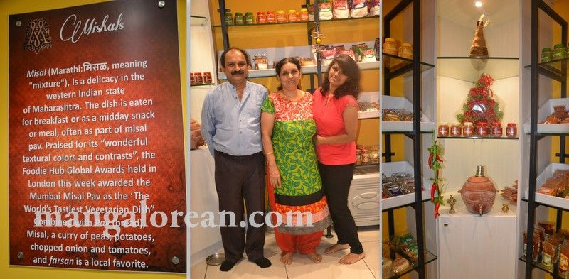 image004mishal-spices-shop-mangaluru-20160827-004