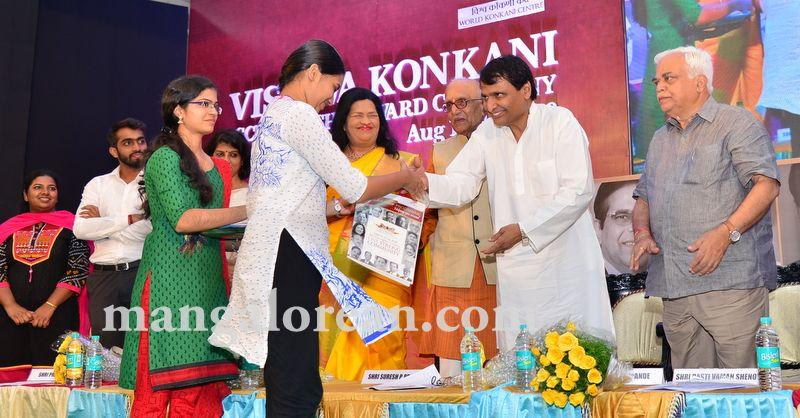 image004vishwa-konkani-scholarship-award-ceremony-20160819-004