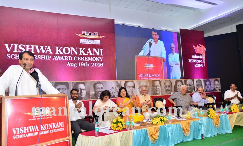 image005vishwa-konkani-scholarship-award-ceremony-20160819-005