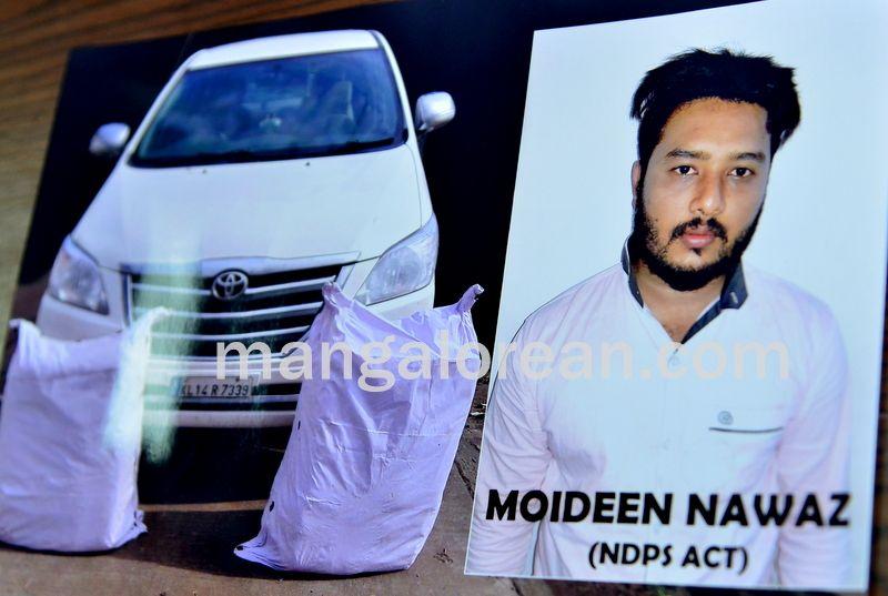 image006ccb-police-seize-51-kg-ganja-one-arrested-20160804-006