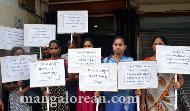 image006mangalore-one-protest-20160829-006