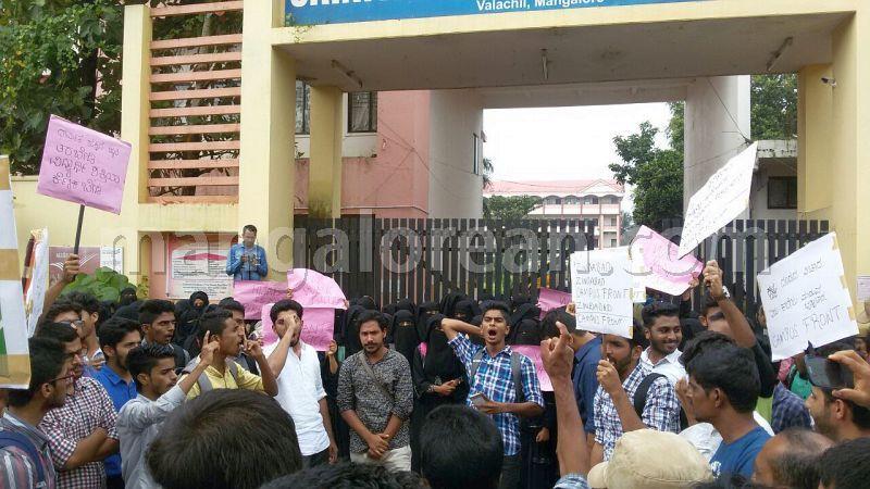 image007srinivas-college-protest-20160827-007