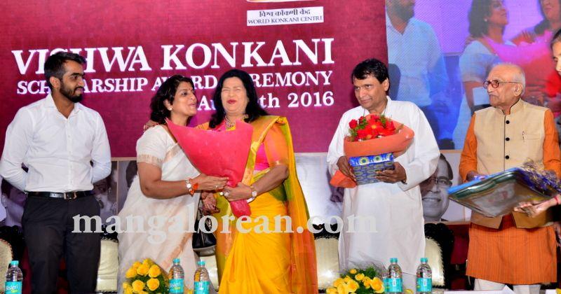 image009vishwa-konkani-scholarship-award-ceremony-20160819-009