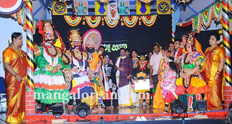 image011varamahalakshmi-pooja-dubai-20160813-011