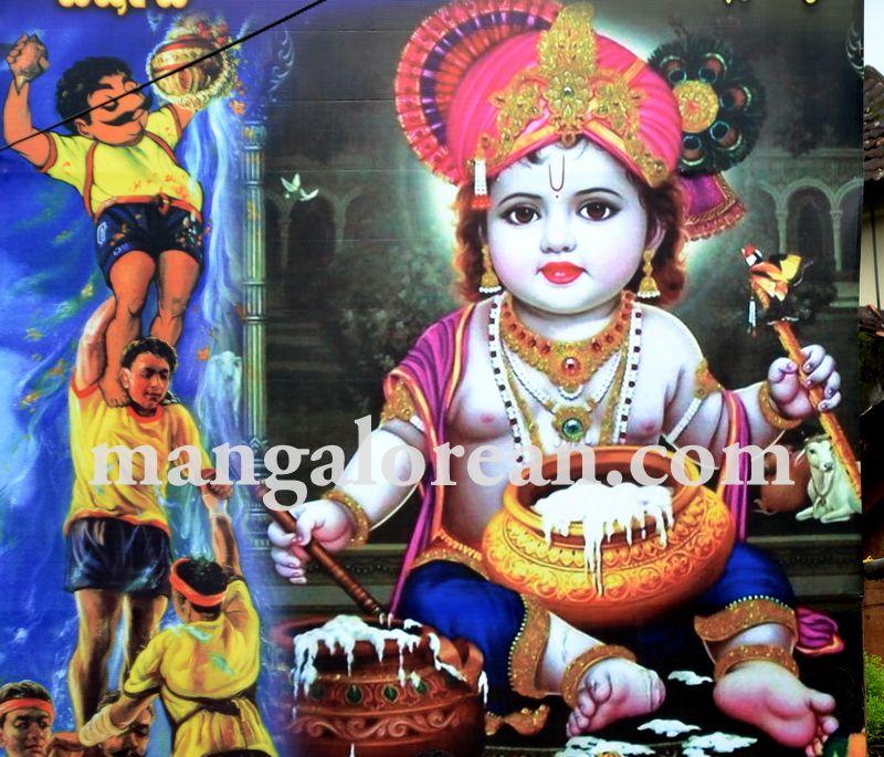 image014krishna-janmashtami-20160824-014