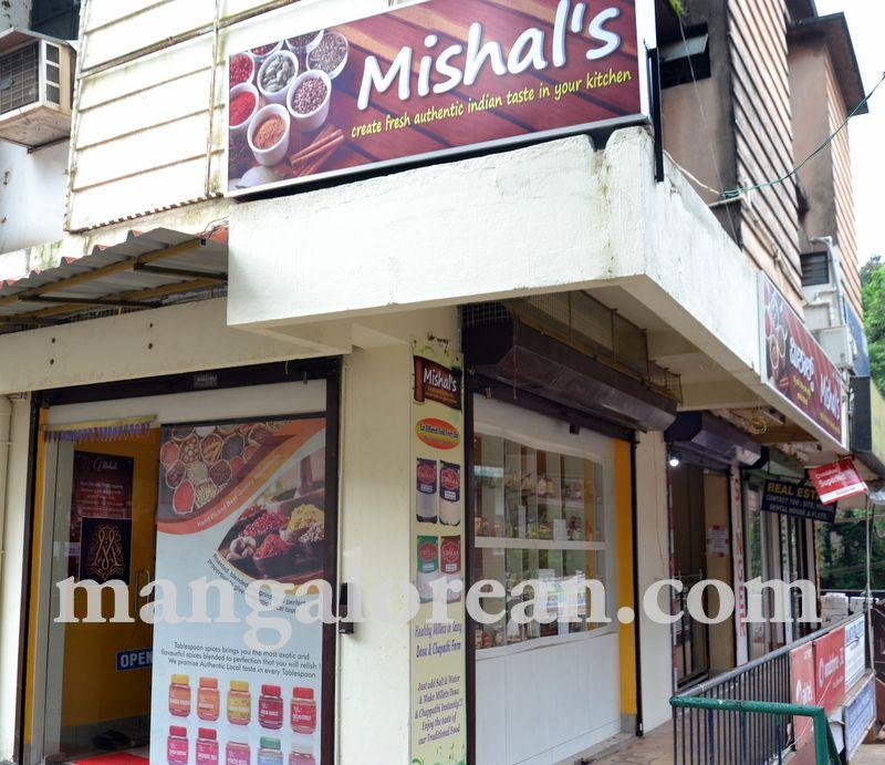 image016mishal-spices-shop-mangaluru-20160827-016
