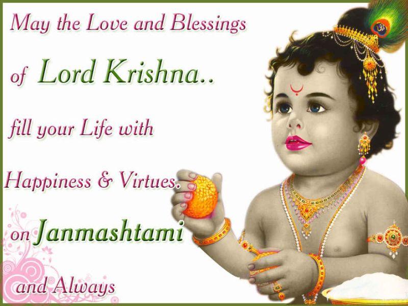 krishna-janmashtami3-20160824
