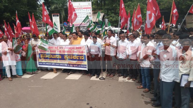 praveen poojary protest