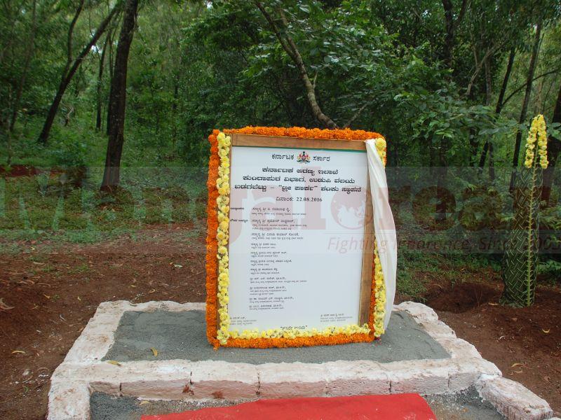 ramanath-rai-tree-park-udupi-20160822-00
