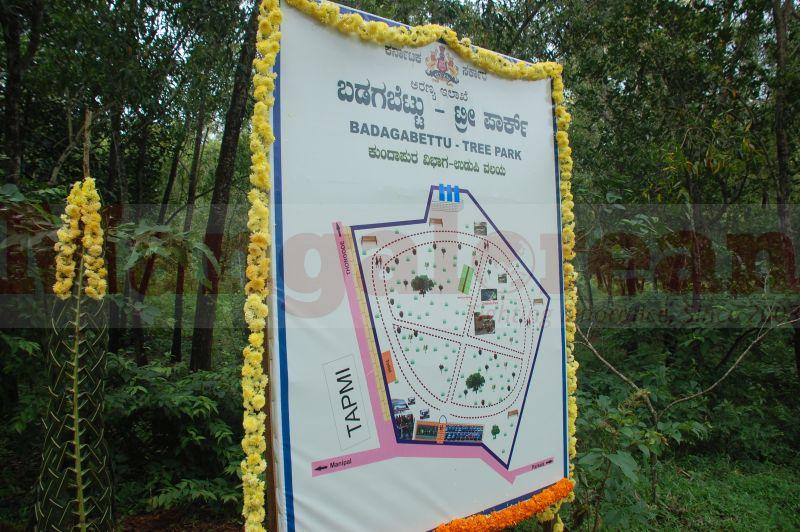 ramanath-rai-tree-park-udupi-20160822-01