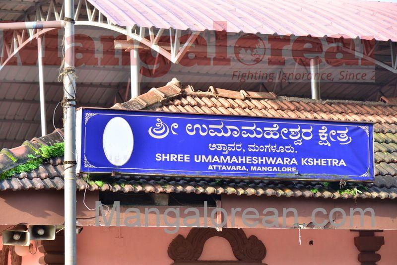 shree-umamaheshwara-temple-theft-20160804