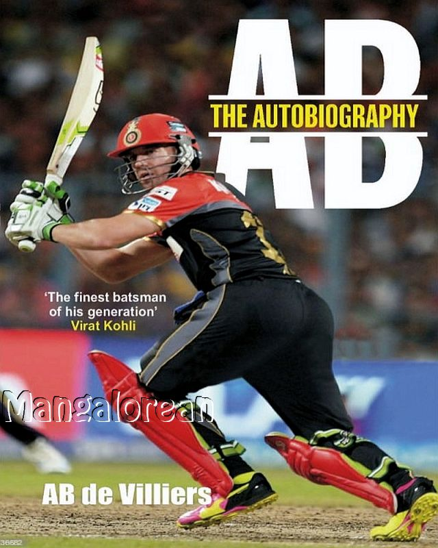 ab-de-villiers-autobiography-launched-in-city-1