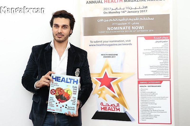 annual-health-awards