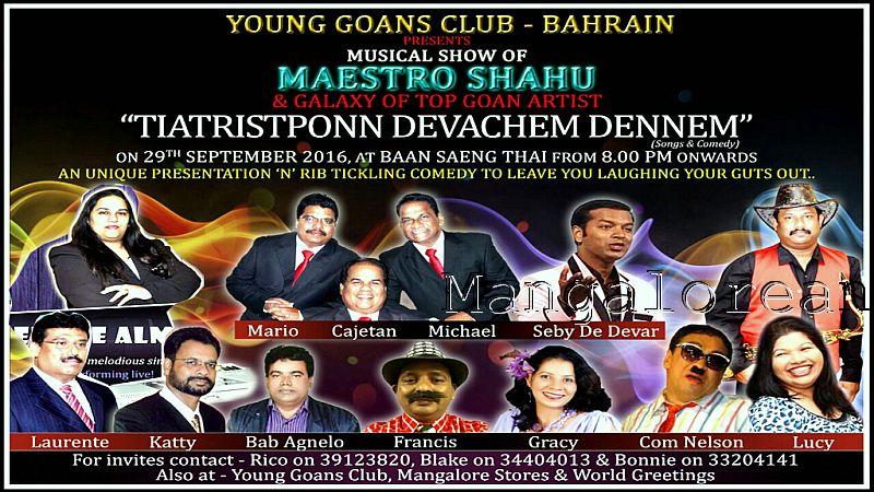 kuwait-superstars-take-bahrain-strom-sept-29-01