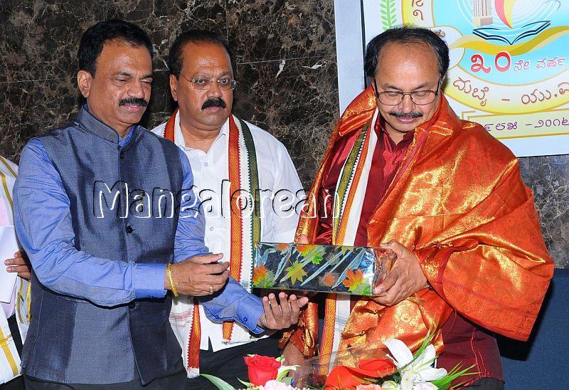 Madhya-Prachya-Sahitya-Sammelana (11)