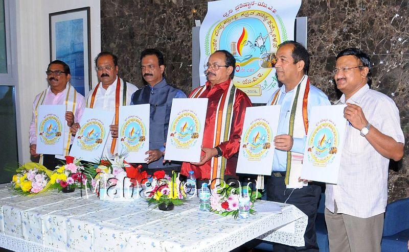 Madhya-Prachya-Sahitya-Sammelana (9)
