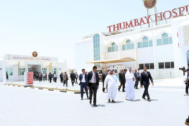 thumbay-dental-hospital