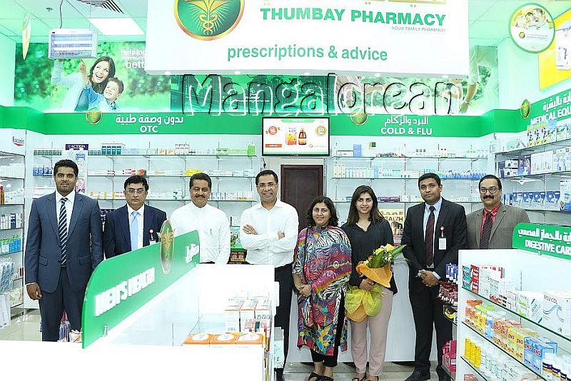 Thumbay-Pharmacy-Inaugurated-Ajman-01