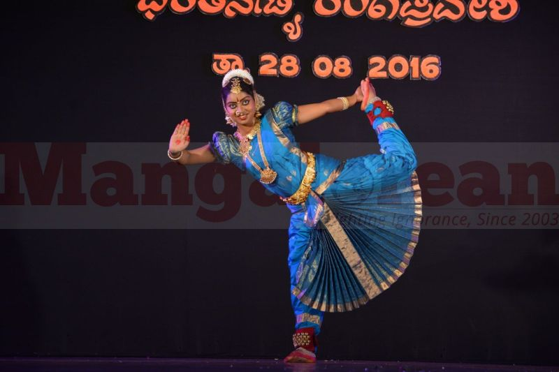 bharatha-natya-ranga-pravesha