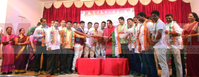 brahmavar-city-congress-unit