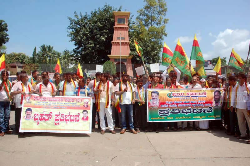 cauvery-wate-row-karnataka-bandh-udupi-protest-20160909-01