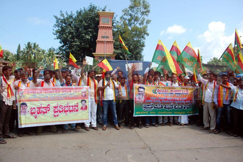 cauvery-wate-row-karnataka-bandh-udupi-protest-20160909-04