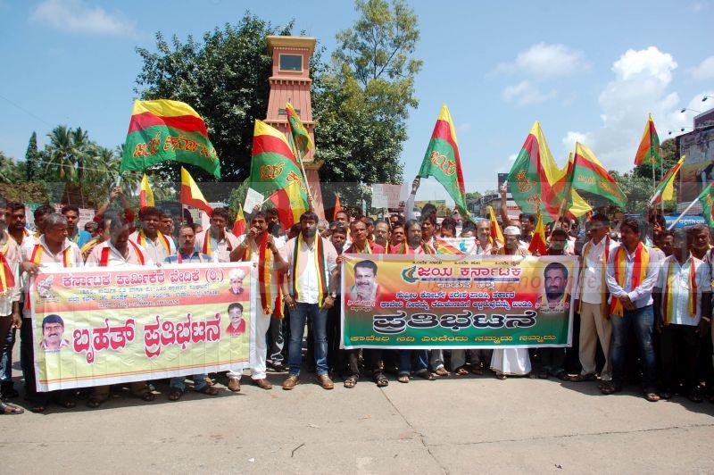 cauvery-wate-row-karnataka-bandh-udupi-protest-20160909-05