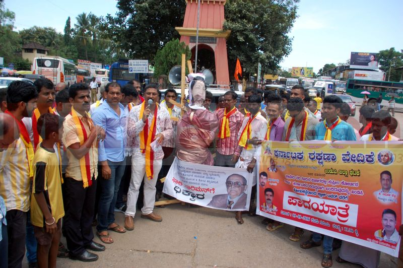 cauvery-wate-row-karnataka-bandh-udupi-protest-20160909-14