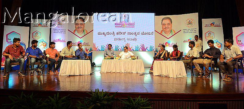 district-admin-holds-jana-mana-releases-sadaneya-3-varshagalu-1