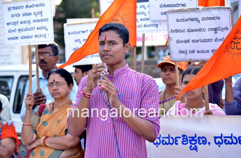 image003rastriyaandolan-hindujanajagrati-20160919-003